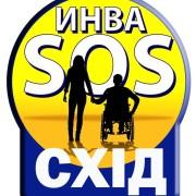 SOS Vostok